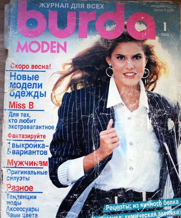 4b73d98d8be На протяжении последних четырех лет (исследование «Любимые бренды россиян»  в этой категории проводится с 2013 года) журнал «Бурда» не попал в  топ-десять ...